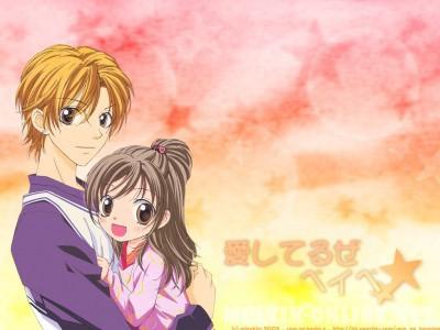 Люблю тебя, малышка / Aishiteruze baby