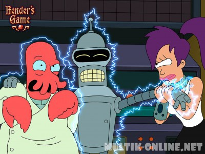 Футурама: Игра Бендера / Futurama: Bender's Game