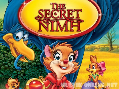 Секрет Н.И.М.Х. / The Secret of NIMH