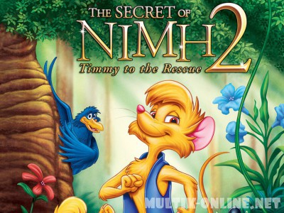 Секрет Н.И.М.Х. 2 / The Secret of NIMH 2: Timmy to the Rescue