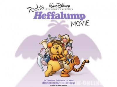 Винни и Слонотоп / Pooh's Heffalump Movie