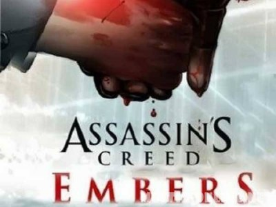 Кредо убийцы: Угли / Assassin's Creed: Embers