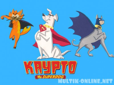 Суперпес Крипто / Krypto the Superdog