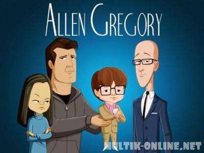 Аллен Грегори / Allen Gregory