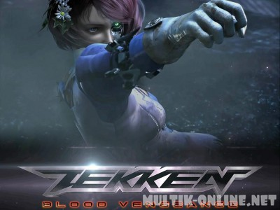 Теккен: Кровная месть / Tekken: Blood Vengeance