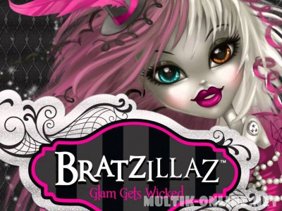 Братцзиллас: Академия ведьм / Bratzillaz glam gets wicked!