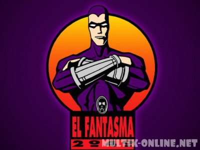 Фантом 2040 / Phantom 2040