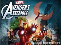 Мстители, общий сбор / Avengers Assemble