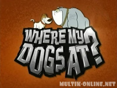 Тусовые псы / Where My Dogs At?