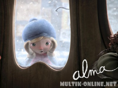 Альма / Alma