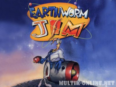 Червяк Джим / Earthworm Jim