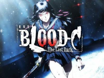 Кровь-С: Последний Темный / Gekijouban Blood-C: The Last Dark