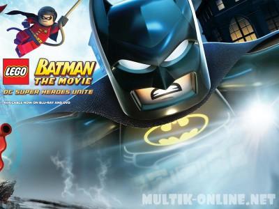 LEGO. Бэтмен: Супер-герои DC объединяются / LEGO Batman: The Movie - DC Super Heroes Unite