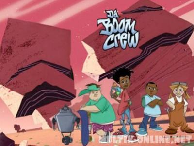 Спасти галактику / Da boom crew