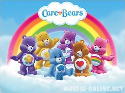 Заботливые мишки: Добро пожаловать в страну Заботы / Care Bears: Welcome to Care-a-Lot