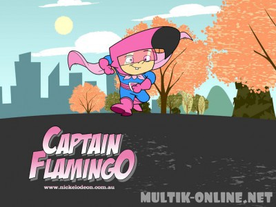 Капитан Фламинго / Captain Flamingo