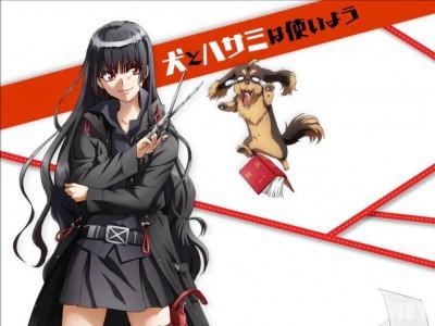 Пёс и ножницы / Inu to hasami wa tsukaiyô