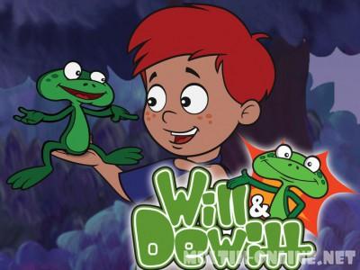 Уилл и Девит / Will & Dewitt