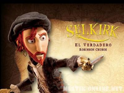Робинзон Крузо: Предводитель пиратов / Selkirk, el verdadero Robinson Crusoe