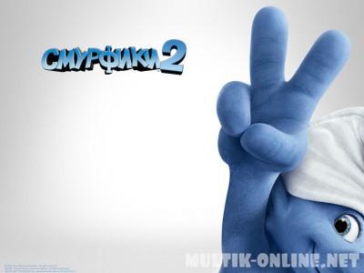 Смурфики 2 / The Smurfs 2