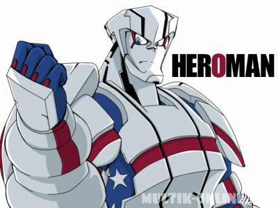 Хиромэн / Heroman