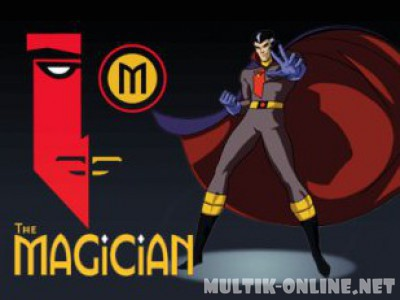 Магия / The Magician
