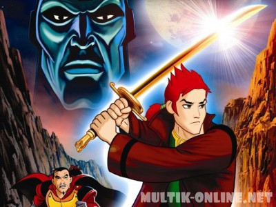 Горец / Highlander: The Animated Series
