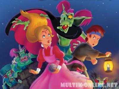 Принцесса и гоблин / The Princess and the Goblin