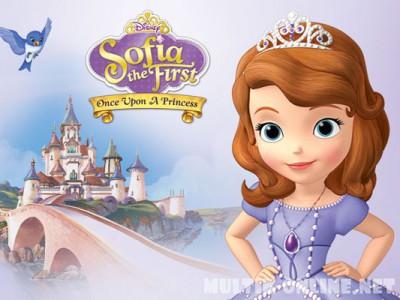 София Прекрасная: История принцессы / Sofia the First: Once Upon a Princess
