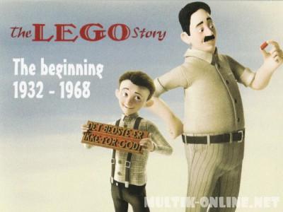 История ЛЕГО / The LEGO Story