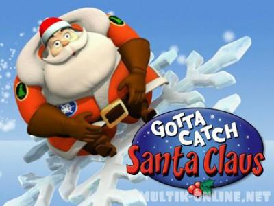 Поймать Санта Клауса / Gotta Catch Santa Claus