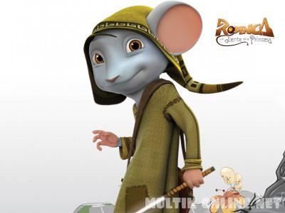 Приключения мышонка / Rodencia y el Diente de la Princesa