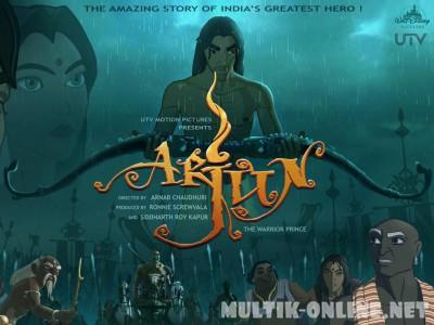 Арджуна / Arjun: The Warrior Prince