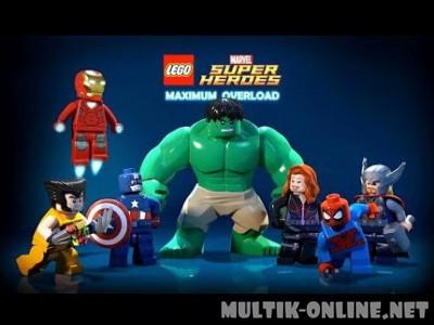 LEGO Супергерои Marvel: Максимальная перегрузка / Lego Marvel Super Heroes: Maximum Overload