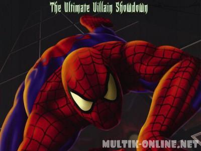 Человек-паук: Злодеи атакуют / Spider-Man: The Ultimate Villain Showdown