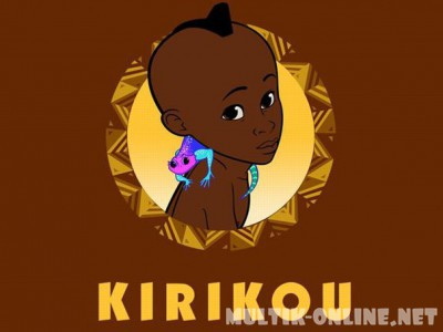 Кирику и Колдунья / Kirikou et la sorcière