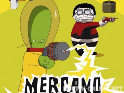 Меркано-марсианин / Mercano, el marciano