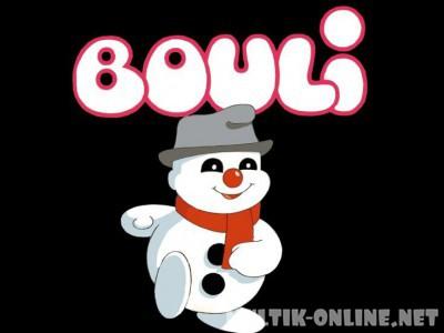 Снежная деревня / Bouli