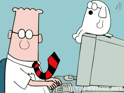 Дилберт / Dilbert