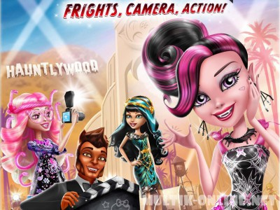 Школа монстров: Монстры! Камера! Мотор! / Monster High: Frights, Camera, Action!