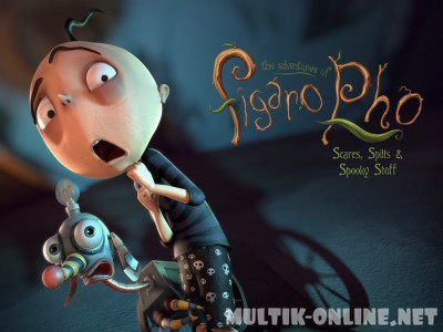 Фобии Фигаро / Figaro Pho