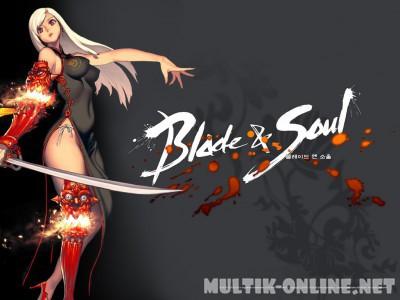 Клинок и душа / Blade and Soul