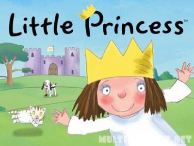 Маленькая принцесса / Petite Princesse