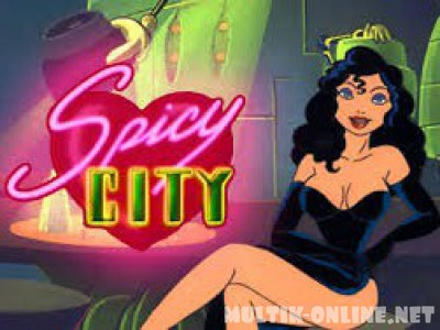 Спайси Сити / Spicy City