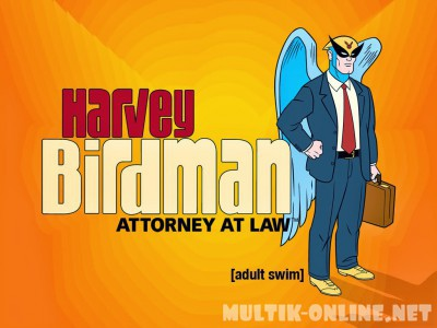 Харви Бердмэн, адвокат / Harvey Birdman, Attorney at Law