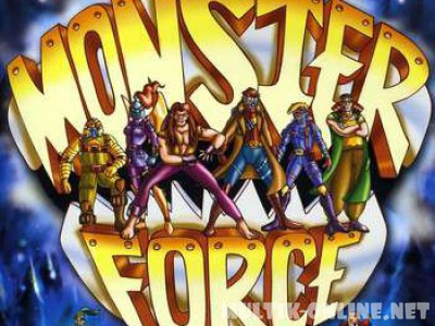 Чудовищная сила / Monster Force