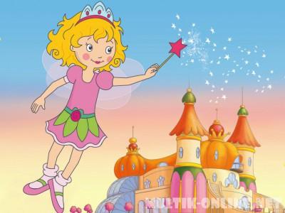 Принцесса Лилифи (сериал) / Prinzessin Lillifee