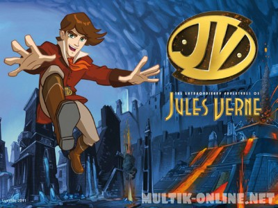 Путешествия Жюля Верна / JV: The Extraordinary Adventures of Jules Verne