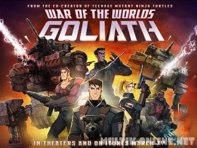 Война миров: Голиаф / War of the Worlds: Goliath