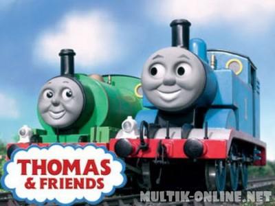 Паровозик Томас и его друзья / Thomas the Tank Engine & Friends